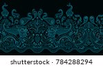 seamless pattern. fantasy... | Shutterstock . vector #784288294