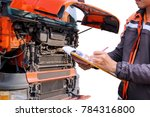 professional truck driver... | Shutterstock . vector #784316800