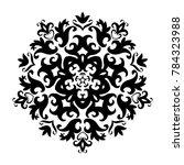 vector beautiful mandala.... | Shutterstock .eps vector #784323988