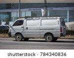 chiang mai  thailand  december... | Shutterstock . vector #784340836
