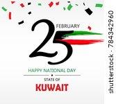 kuwait national day header ... | Shutterstock .eps vector #784342960
