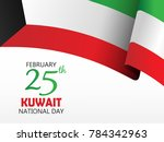 kuwait national day header ... | Shutterstock .eps vector #784342963