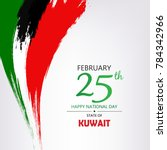 kuwait national day header ... | Shutterstock .eps vector #784342966