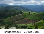 Small photo of Rice Terrace and Maize Terrace are beautiful place but It's bald mountain problem of Nature.