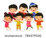 chinese new year greetings ... | Shutterstock .eps vector #784379530