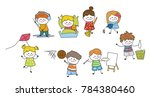 sketch group of children | Shutterstock .eps vector #784380460