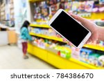 man use mobile phone  blur... | Shutterstock . vector #784386670