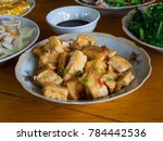 tofu with soya   vietnamese food | Shutterstock . vector #784442536