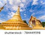 nonthaburi  thailand   december ... | Shutterstock . vector #784449598
