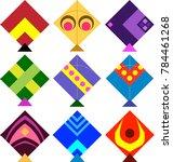 kite design collection raster... | Shutterstock . vector #784461268