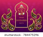 indian wedding invitation... | Shutterstock .eps vector #784475296
