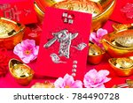 chinese new year festival... | Shutterstock . vector #784490728