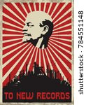 to new records. vector... | Shutterstock .eps vector #784551148