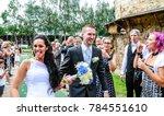 prague  czech republic  29 jul... | Shutterstock . vector #784551610