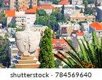 white stone eagle guards the... | Shutterstock . vector #784569640