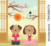 korean new year or seollal... | Shutterstock .eps vector #784588474
