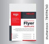 brochure design template vector.... | Shutterstock .eps vector #784596760