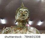 Thailand Golden Buddha Stick...