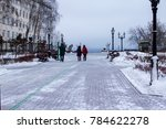 panoramas of the city of perm | Shutterstock . vector #784622278
