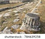 massa d'albe  italy   december... | Shutterstock . vector #784639258
