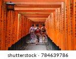 kyoto  japan   2017 april 15  ... | Shutterstock . vector #784639786