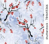 seamless floral watercolor... | Shutterstock . vector #784645366