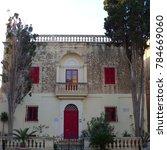 mdina  malta   malta   november ...   Shutterstock . vector #784669060