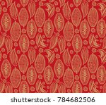 cacao beans seamless pattern | Shutterstock .eps vector #784682506