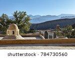 zoroastrian temple of pire... | Shutterstock . vector #784730560