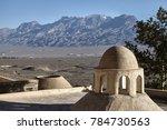 zoroastrian cult construction... | Shutterstock . vector #784730563