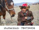 bayan ulgii  mongolia   sep 30  ... | Shutterstock . vector #784734436