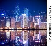 hong kong night view of skyline ... | Shutterstock . vector #78476152