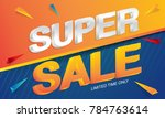 sale concept vector banner with ... | Shutterstock .eps vector #784763614