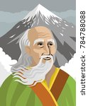 great chinese philosopher... | Shutterstock .eps vector #784788088