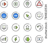 line vector icon set   right... | Shutterstock .eps vector #784810534