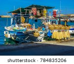 a floating quayside market in...   Shutterstock . vector #784835206