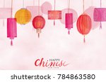 chinese new year card.... | Shutterstock . vector #784863580
