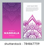 abstract mandala banner design. ... | Shutterstock .eps vector #784867759