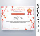 certificate of competetion with ... | Shutterstock .eps vector #784876468