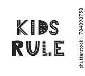 kids rule   unique hand drawn... | Shutterstock .eps vector #784898758