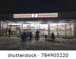 prachuap khiri khun thailand  ...   Shutterstock . vector #784905220