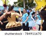 chiangmai thailand. december 28 ...   Shutterstock . vector #784911670