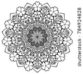 black and white mandala vector... | Shutterstock .eps vector #784924828