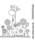 vector doodle coloring book... | Shutterstock .eps vector #784940560