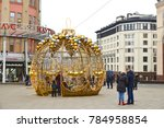 moscow  russia   dec 30  2017 ...   Shutterstock . vector #784958854