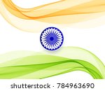 abstract indian flag theme... | Shutterstock .eps vector #784963690