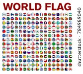 flag of the world | Shutterstock .eps vector #784989040
