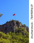 flag of turkey on top of a hill ... | Shutterstock . vector #784989619