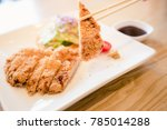 japanese food   fried pork... | Shutterstock . vector #785014288