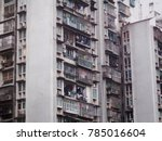 poor man resident high old... | Shutterstock . vector #785016604